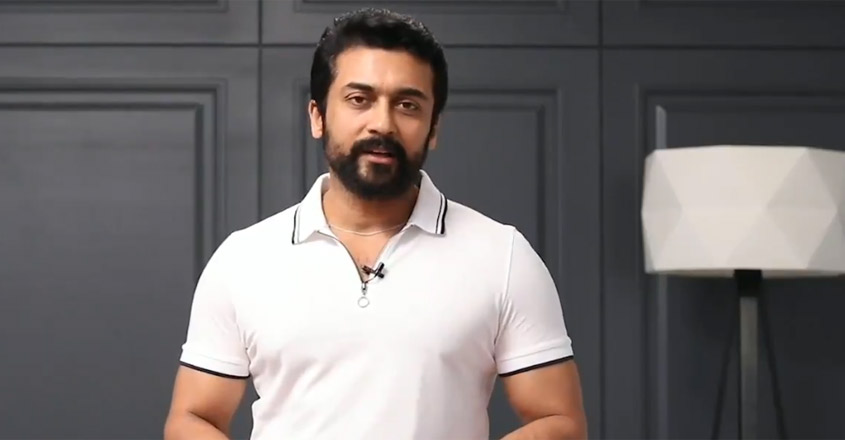 Fraud in the name of Suriya Company - Complaint to the police