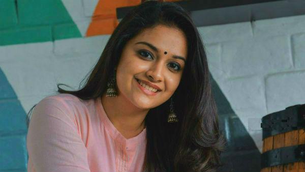Keerthi Suresh to star in 'Bala' film