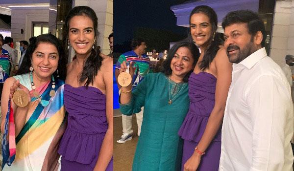 Megastar Chiranjeevi felicitates PV Sindhu