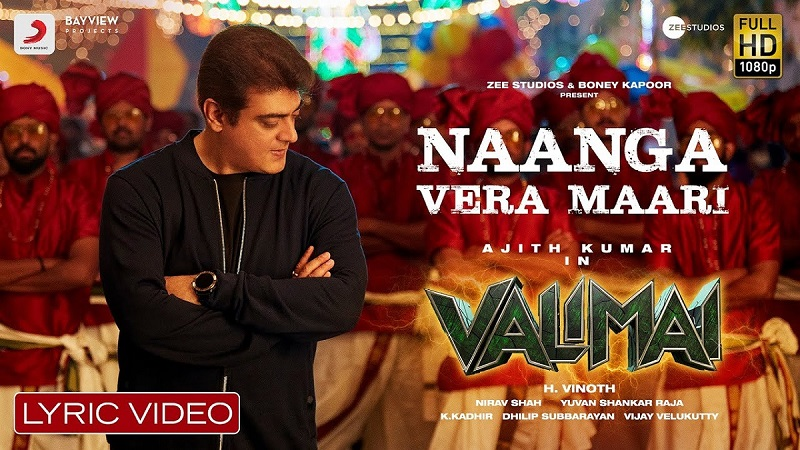 Naanga Vera Maari Lyric Video