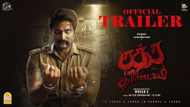 Rudra Thandavam Official Trailer