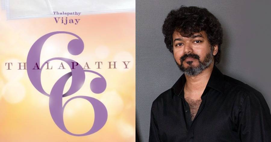 'Thalapathy 66' update - Famous composer joins Vijay for the first time