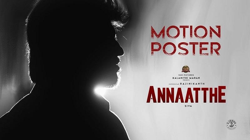 ANNAATTHE MOTION POSTER