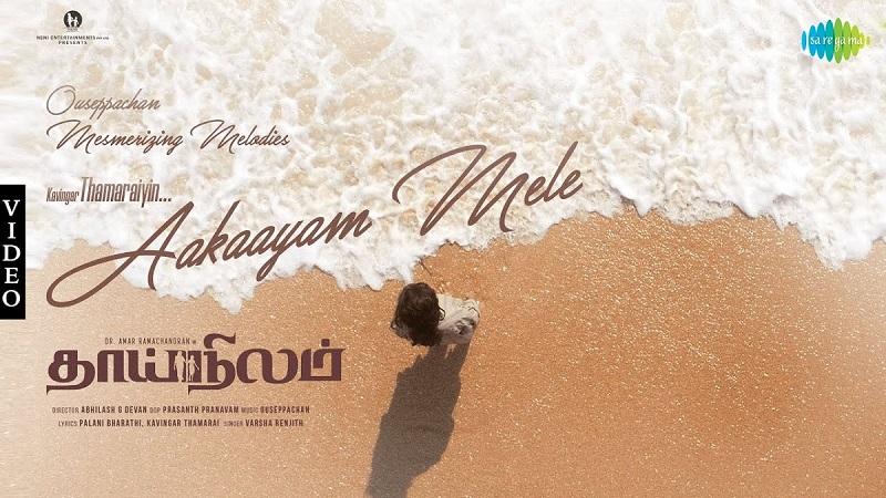 Aagayam Mele Video Song