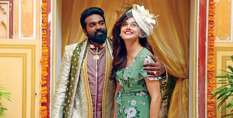 Annabelle Sethupathi Movie Review