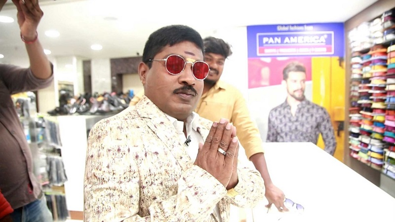 GP Muthu Shopping Velavan Stores