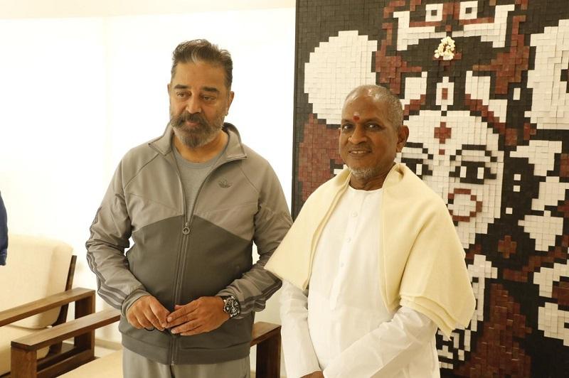 Kamal Haasan visit to Ilaiyaraaja's new studio