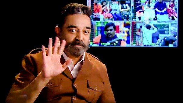 Kamal started the Bigg Boss Season 5 show