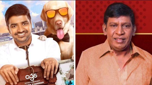 Sathish movie gets Naai Sekar title