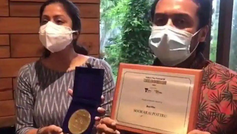 Suriya - Jyotika with International Award