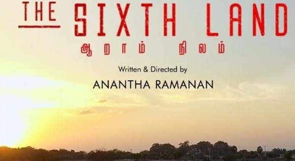The Sixth Land Movie Review