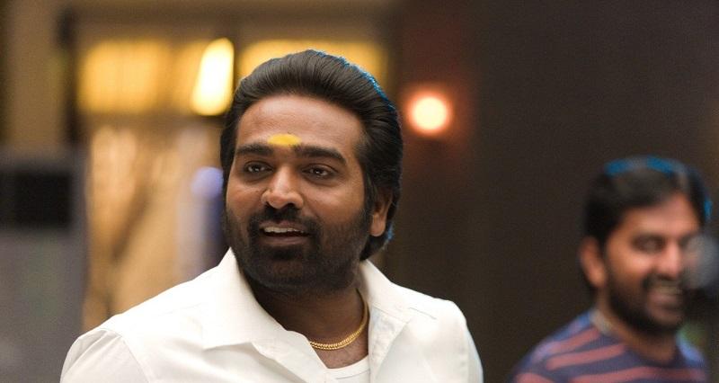 Vijay Sethupathi film withdrawn from OTT release