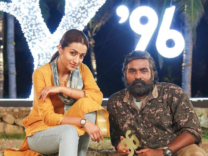 Vijay Sethupathi's '96 remake in Hindi