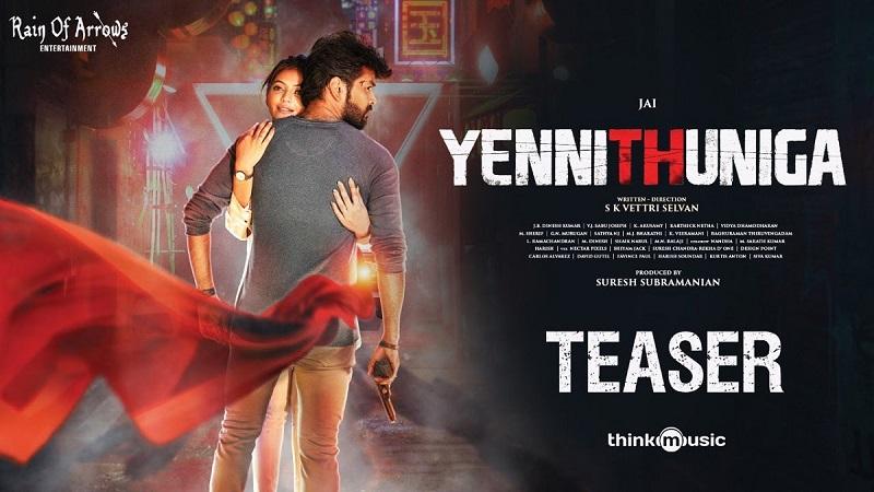 Yenni Thuniga Teaser