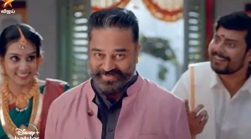 bigg boss tamil 5 new promo