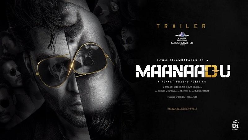 Maanaadu Official Trailer