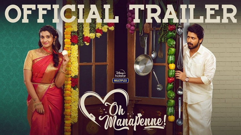 Oh Manapenne Official Trailer