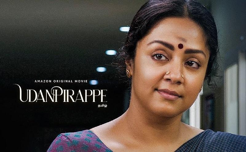 Udanpirappe Official Trailer