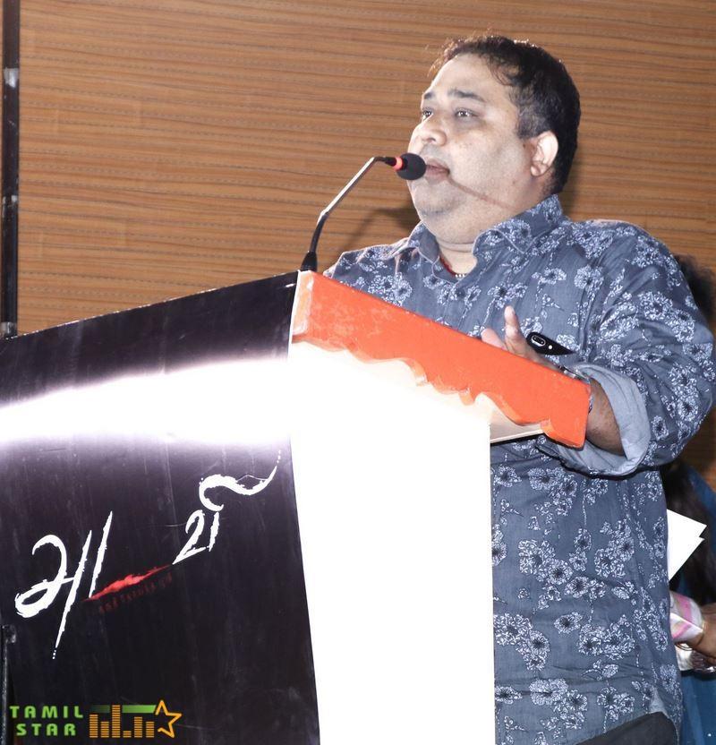 Adavi Movie Audio Launch (18)