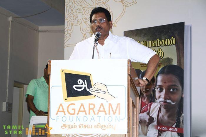 Agaram Foundation Book Launch (9)