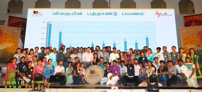 Agaram Foundation in Thadam Vidhaigalin Payanam Event (13)