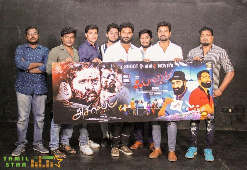 Assault and Fault Movie First Look Launch (18)
