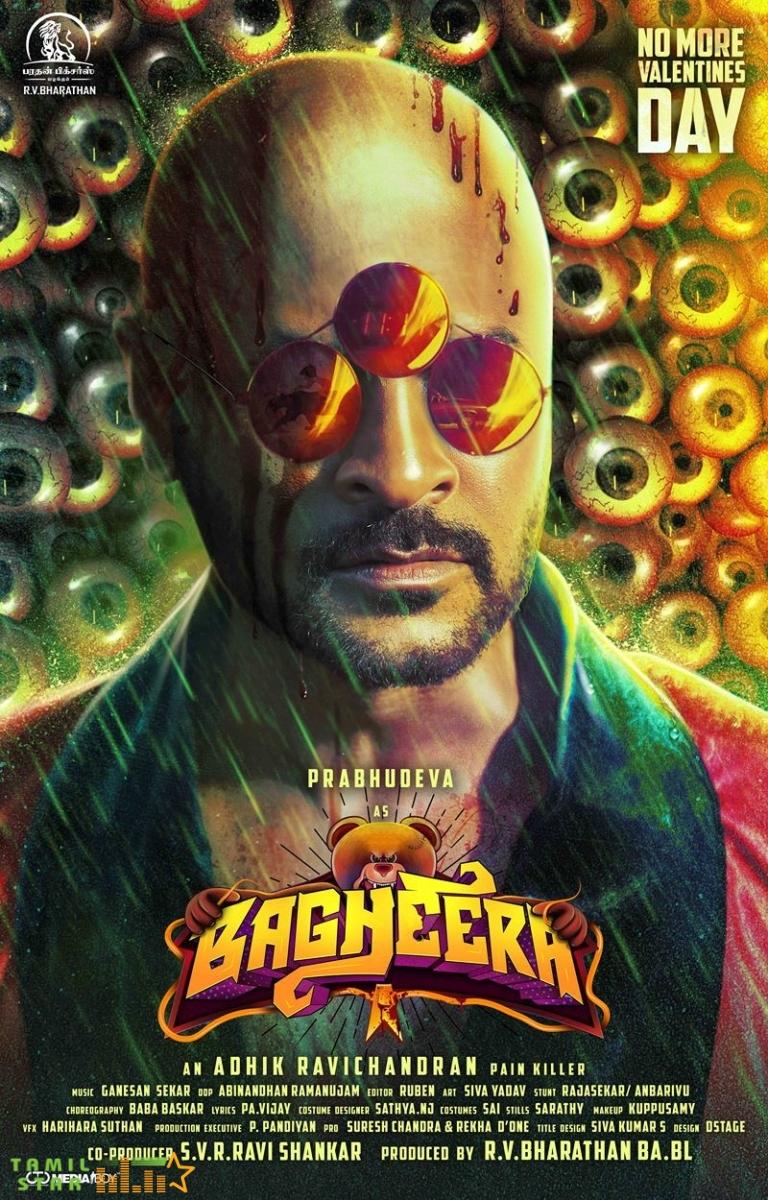 Bagheera Movie Posters (1)