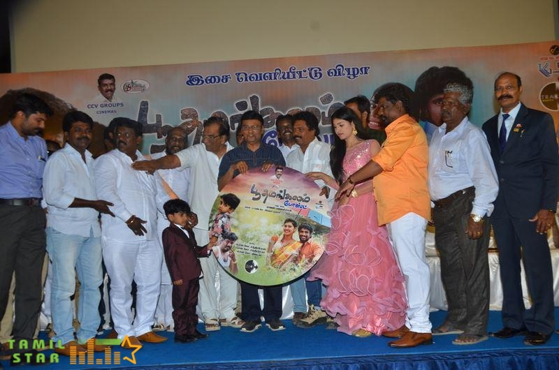 Boothamangalam Post Movie Audio Launch (11)