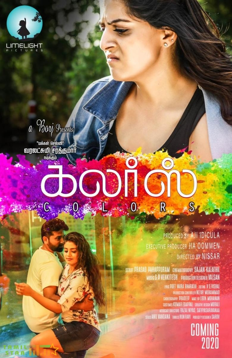 Colors Movie Posters (1)