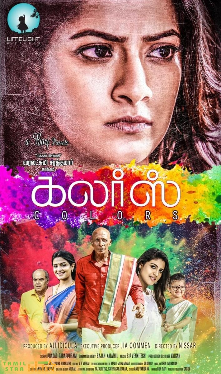 Colors Movie Posters (3)