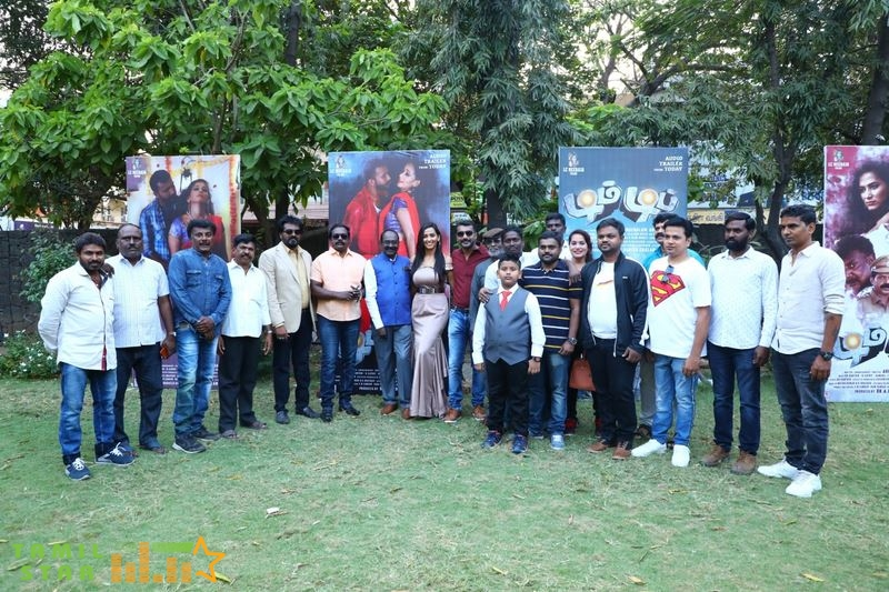Dim Dip Movie Audio and Trailer Launch (2)