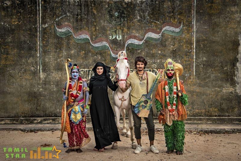 Gypsy Movie Stills (3)