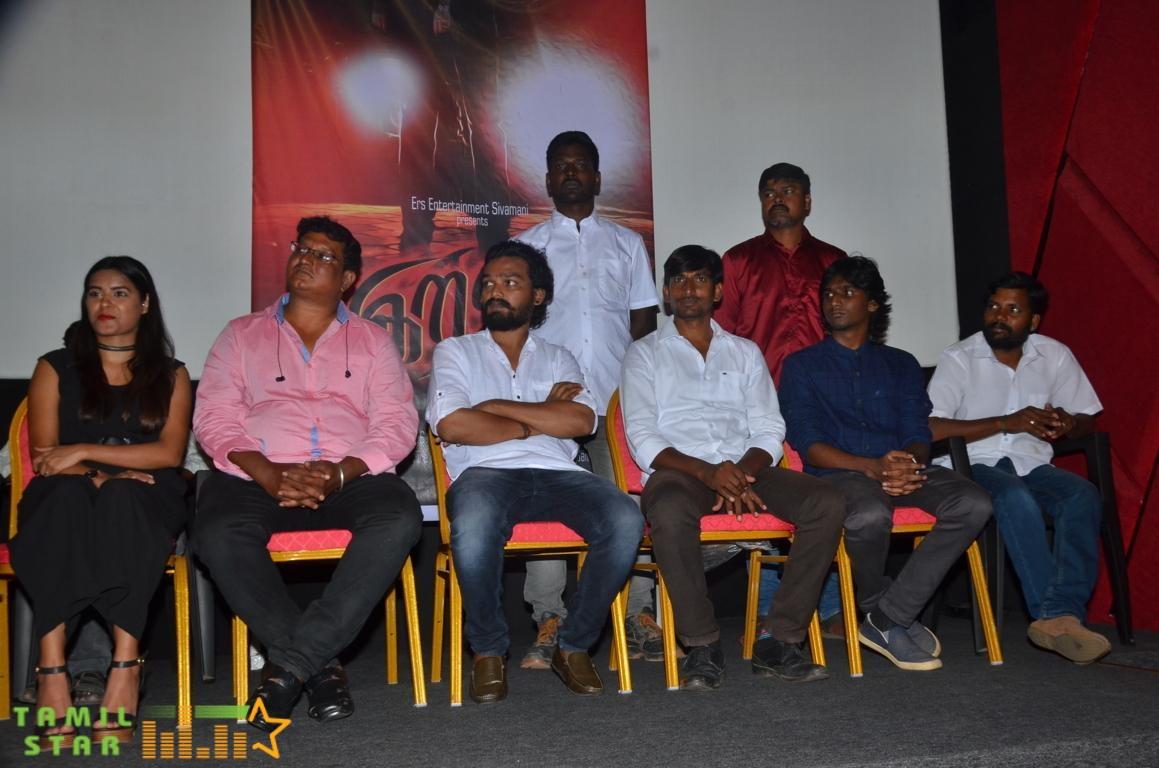 Irava Iravu Movie Press Meet (18)