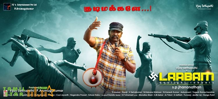 Laabam Movie Posters (1)