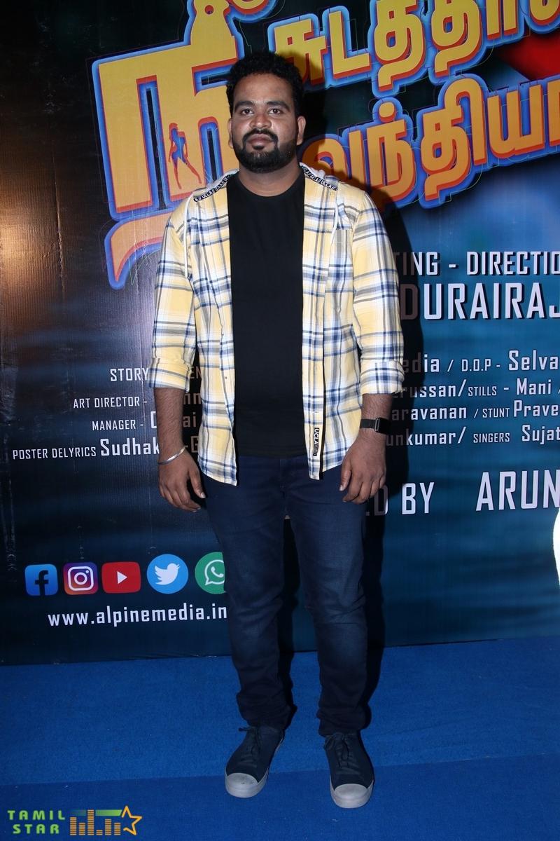 Nee Sudathan Vandhiya Movie Audio and Trailer Launch (21)