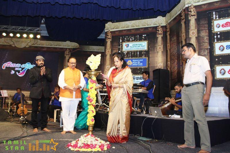 Opening Ceremony of Abbas Culutural Kalai Vizha 2020 (1)