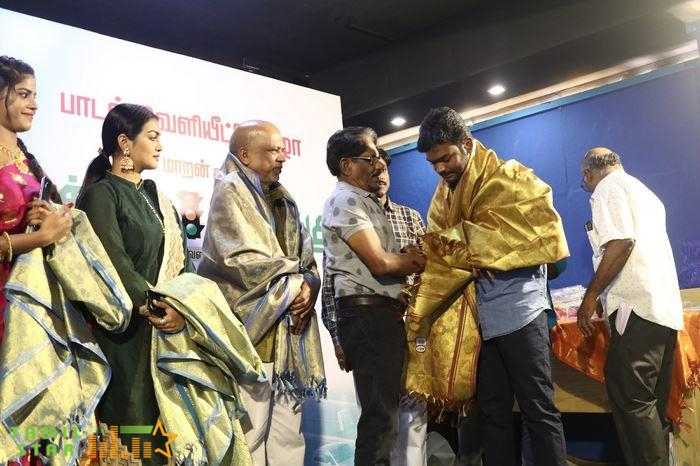 Pachai Vilakku Movie Audio Launch Photos (27)