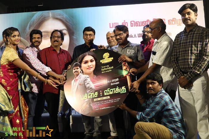 Pachai Vilakku Movie Audio Launch Photos (31)