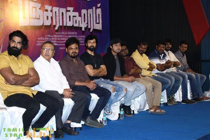 Pancharaaksharam Movie Press Meet Stills (14)