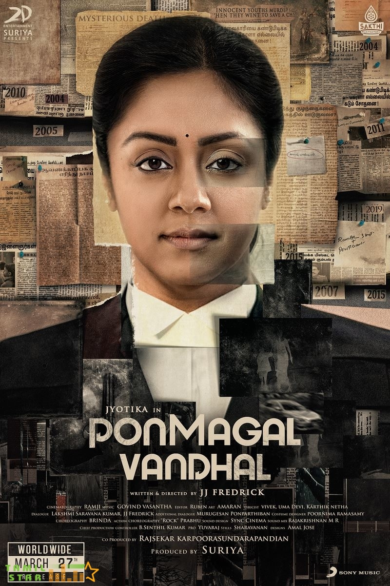 Pon Magal Vandhal First Look (1)