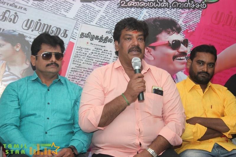 Seithithal Movie Press Meet (11)