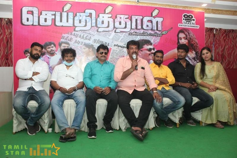 Seithithal Movie Press Meet (12)
