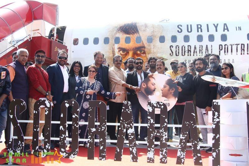 Soorarai Pottru Single Track Launch Stills (18)