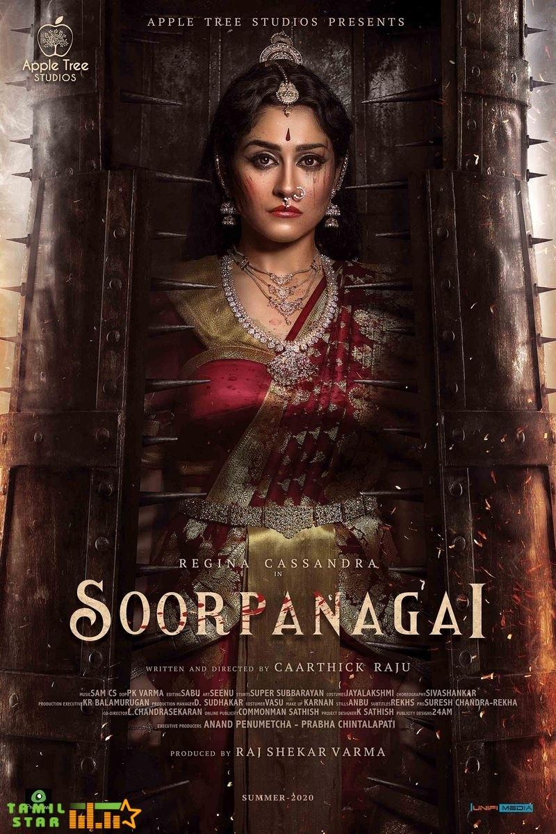 Soorpanagai Movie Posters (1)