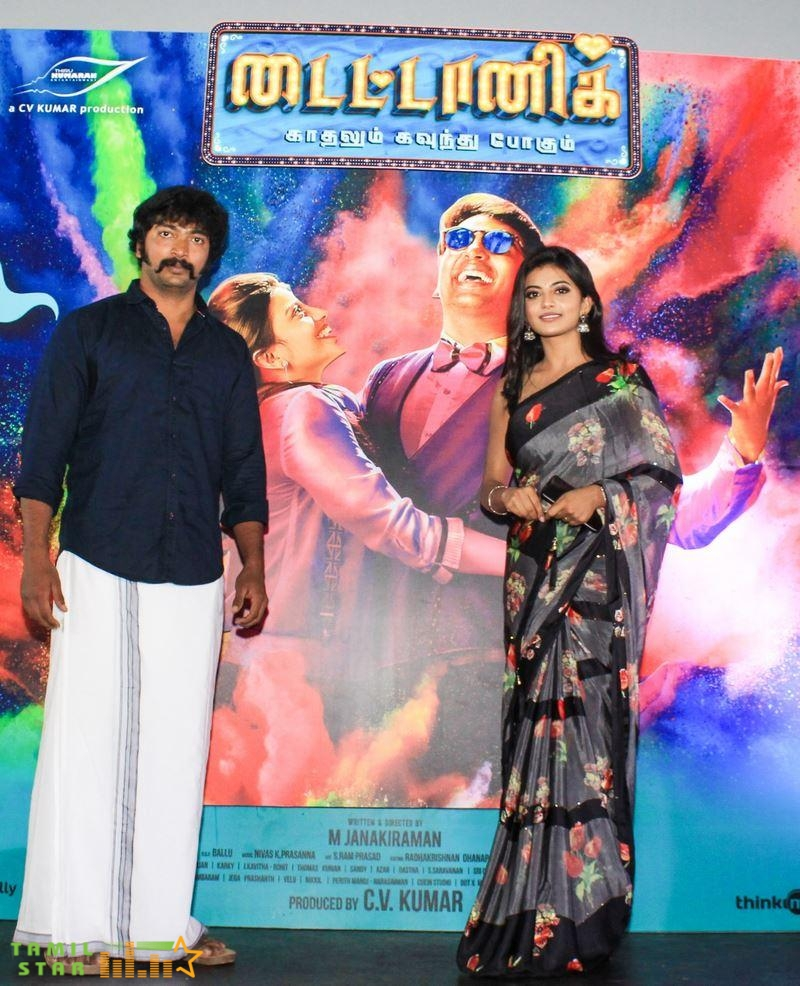 Titanic Kaadhalum Kavundhu Pogum Movie Audio Launch Stills (34)